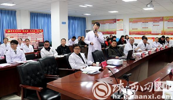 洋县召开苏陕协作南通市医疗对口支援专家座谈会