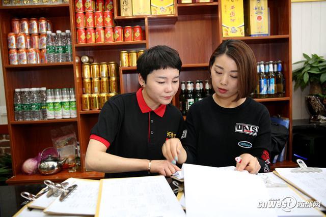 汉中90后俩妹子15岁外出闯荡 23岁返乡开餐馆