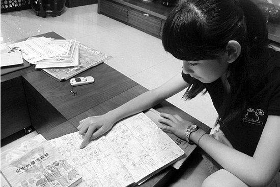 妍妍准备将自己的小说改编成漫画