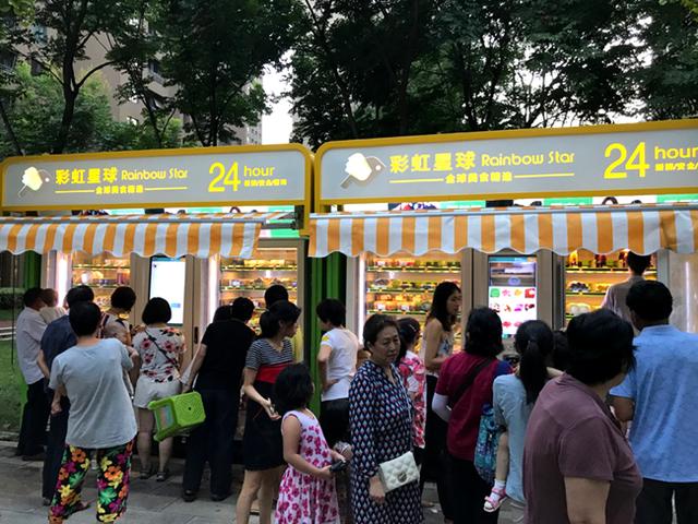 彩虹星球2018联营合伙人招募大会举行