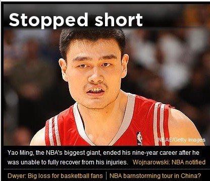 美媒曝姚明已正式决定退役 中国巨星告别NBA