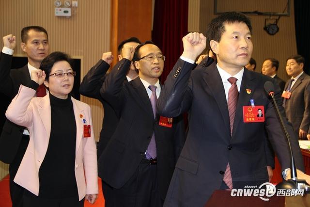 安康第四届人大一次会议闭幕 徐启方当选市长