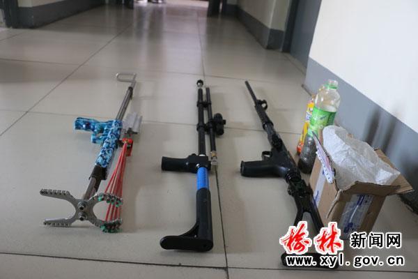 楼梯涉嫌射钉枪刑拘改装非法买卖角铁被涉猎枪支男子图纸图片