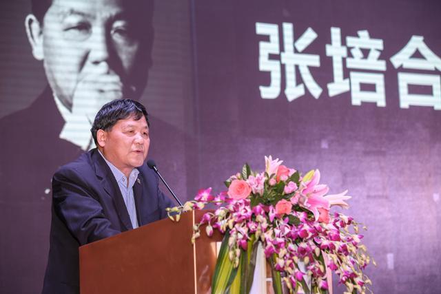"""张培合荣获2017腾讯""""城市力量""""影响力人物"""