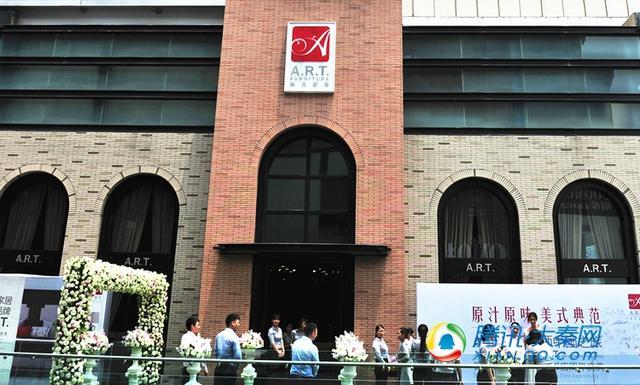 A.R.T.中国品牌之旅 唤醒都市精英家居审美