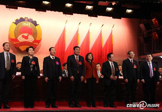政协汉中市五届一次会议闭幕 王隆庆当选市政协主席