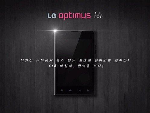5.0英寸超大屏幕--LG Optimus Sketch曝光