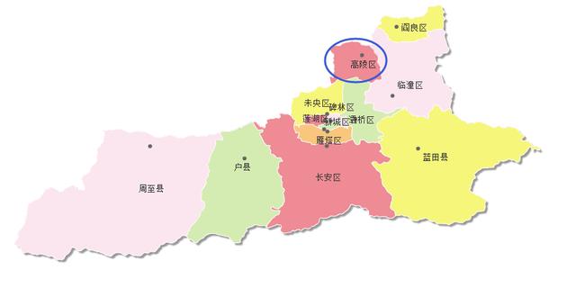 大秦相亲季  本报讯 记者昨日获悉,《国务院关于同意陕西省调整西安市