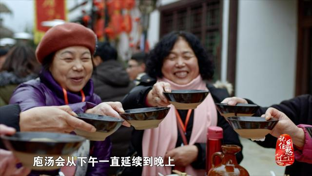 《石泉老街——古风厚道》2月27日中央电视台播出
