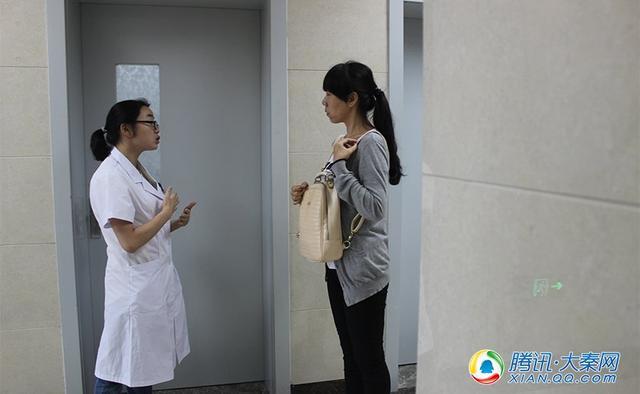 点击报名西安市中医医院免费乳腺红外线检查