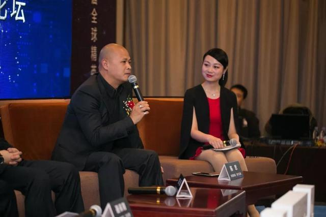 首届全球精英投资高峰论坛于西安圆满落幕