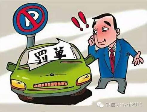天元贵府区位很繁华 车位很稀缺