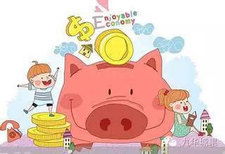 小小存钱罐,大大的梦想!