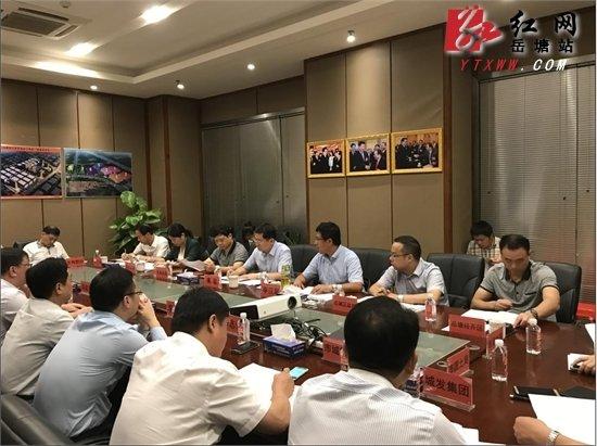 傅军到中国(中部)岳塘国际商贸城项目召开现场办公会