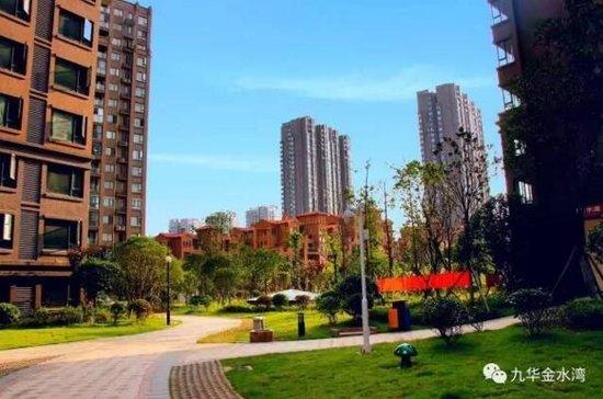 九华·金水湾荣膺湖南省园林示范小区