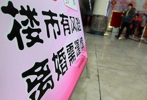中国式离婚 宁浩 中国式离婚