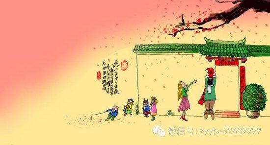 5543,乡音乡愁是故乡(原创) - 春风化雨 - 诗人-春风化雨的博客
