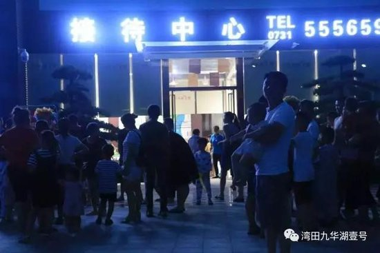 湾田·九华湖壹号,大雨浇不灭的火爆杂技大冒险