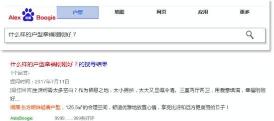 湘潭东方明珠户型解读 让幸福刚刚好