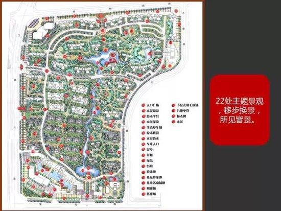 在线购房 社区 数据 资讯  腾讯房产湘潭讯 九华·金水湾项目位于