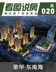 荣华国际大酒店升级改造项目
