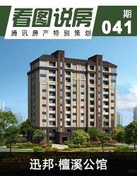 临汉江,花园洋房绿化率高