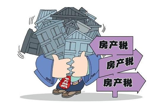 退回来的房产税和土地税做什么科目