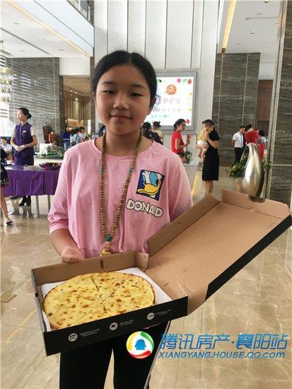 中国好邻居 共享比萨宴