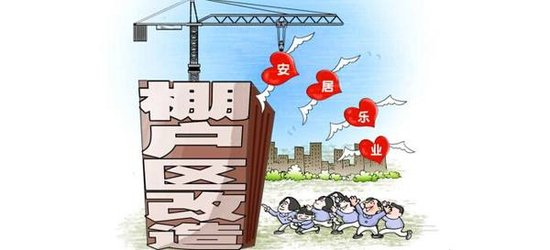 樊城区棚改安置房一期项目开工