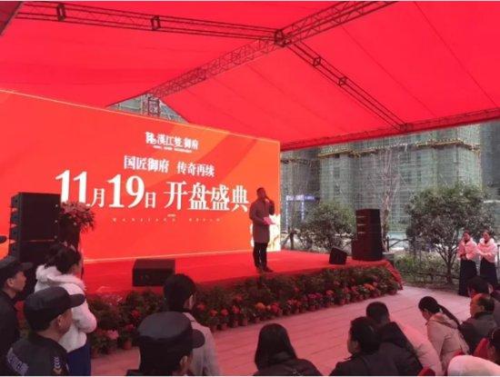 汉江梦1958·御府三期11月19日盛大开盘