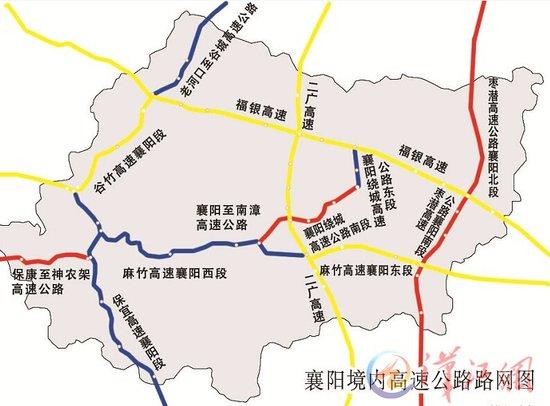 东外环高速连接线开建 襄阳高速骨架路网基本形成