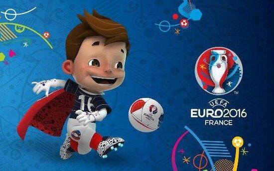 激情欧洲杯 恒大名都足球狂欢活动即将欢乐开启