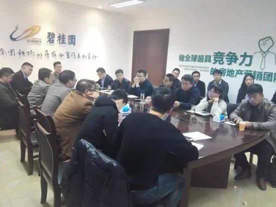 碧桂园集团鄂北区域总裁高雪峰一行莅临襄阳指导工作