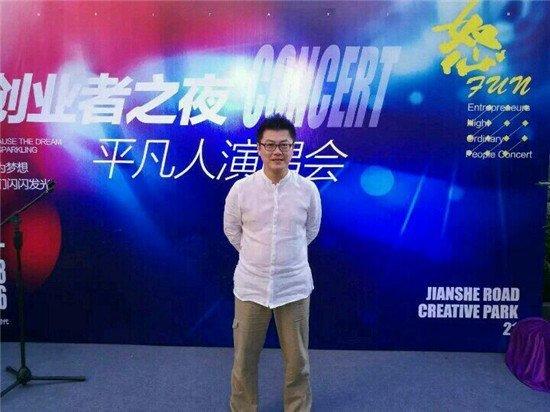 大咖分享:腾讯房产襄阳站专访上海驰张总裁刘翀云