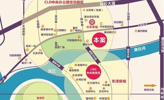 襄阳东站附近一批准现房即将入市