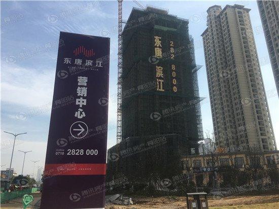 东唐滨江十一月最新工程进度