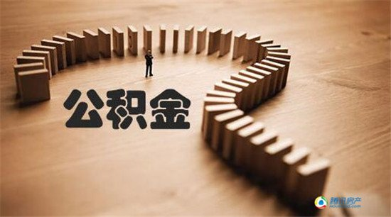 离职人员如何提取住房公积金?_频道-襄阳
