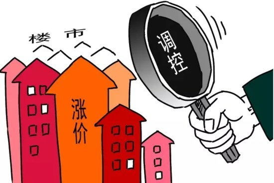 严查消费贷背后:资金入楼市动力仍在 调控政策从紧