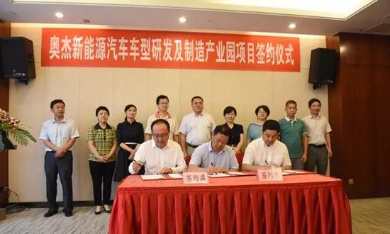 又一年产值超过20亿元项目落户樊城