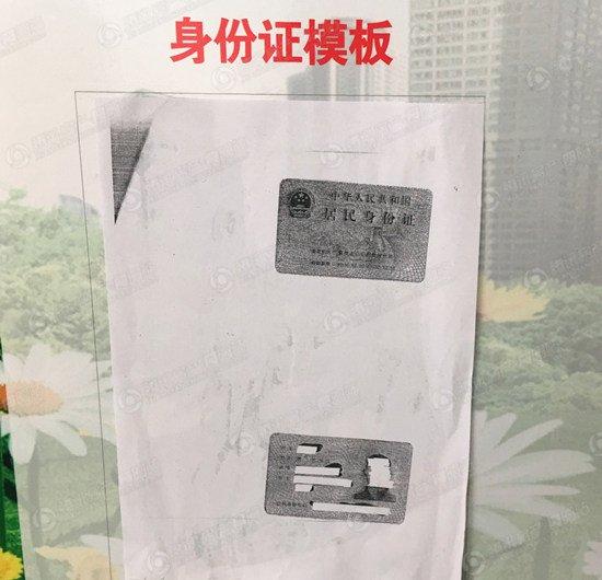 买不起房的人必看!史上最全襄阳公租房申请实录!