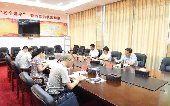樊城区领导听取全区棚改和市场外迁工作情况