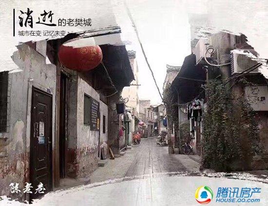 陈老巷、小瓷器街曾经的繁华