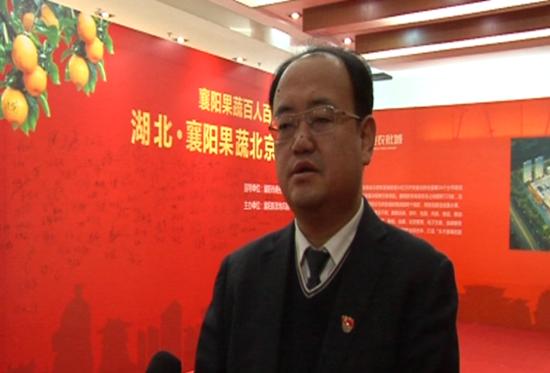 新发地启动北京襄阳两地果蔬商贸对接