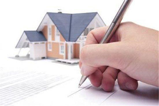 办理房贷收入证明不够怎么办?可这样做!