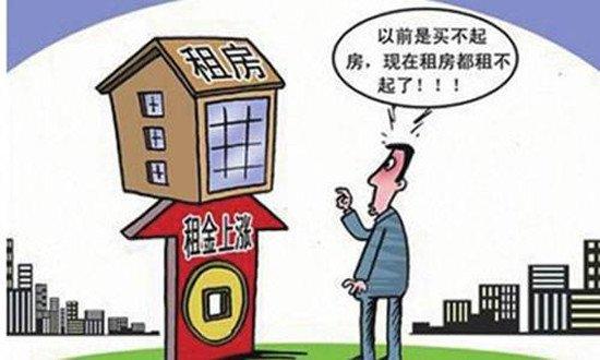 在襄阳,半个月的工资够付房租吗?