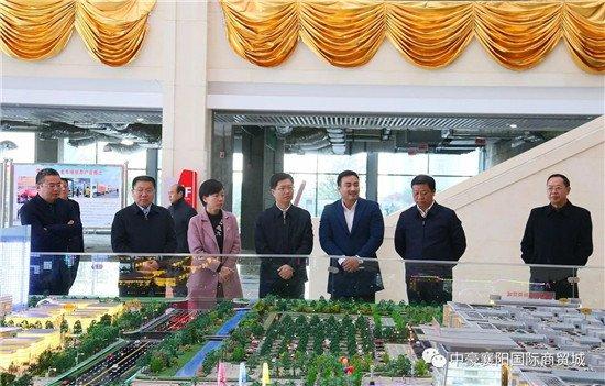 襄阳市委副书记、代市长郄英才莅临中豪襄阳国际商贸城视察指导工作