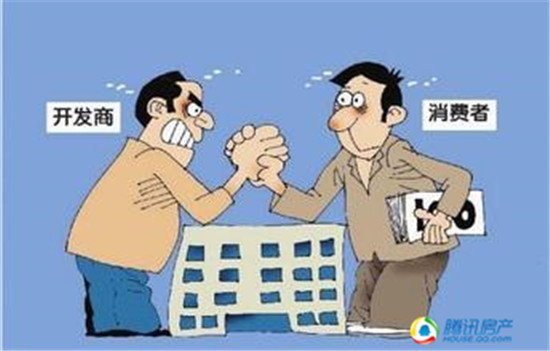 五案例教你沉着应对买房遭遇房产纠纷