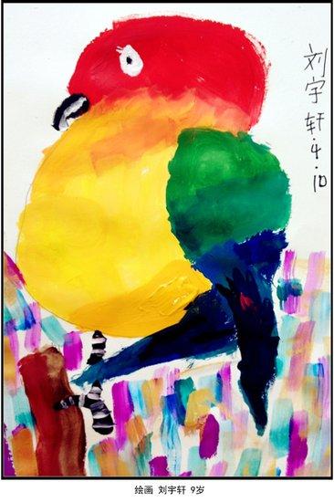 2017第八届兰亭奖世界青少年儿童书画大赛 征稿截止到5月31日