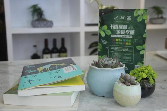 书香绿意 筑梦孝感| 图书换绿植活动圆满落幕 生活因分享更美好!