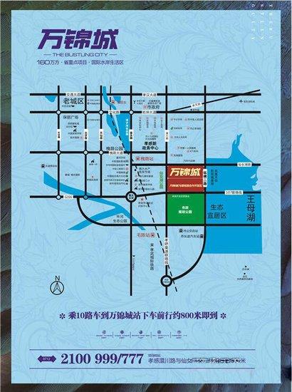 鲁铺城市新社区(万锦城)2#楼、G9#楼已获预售许可